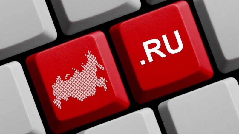 День рождения, RU, рунет