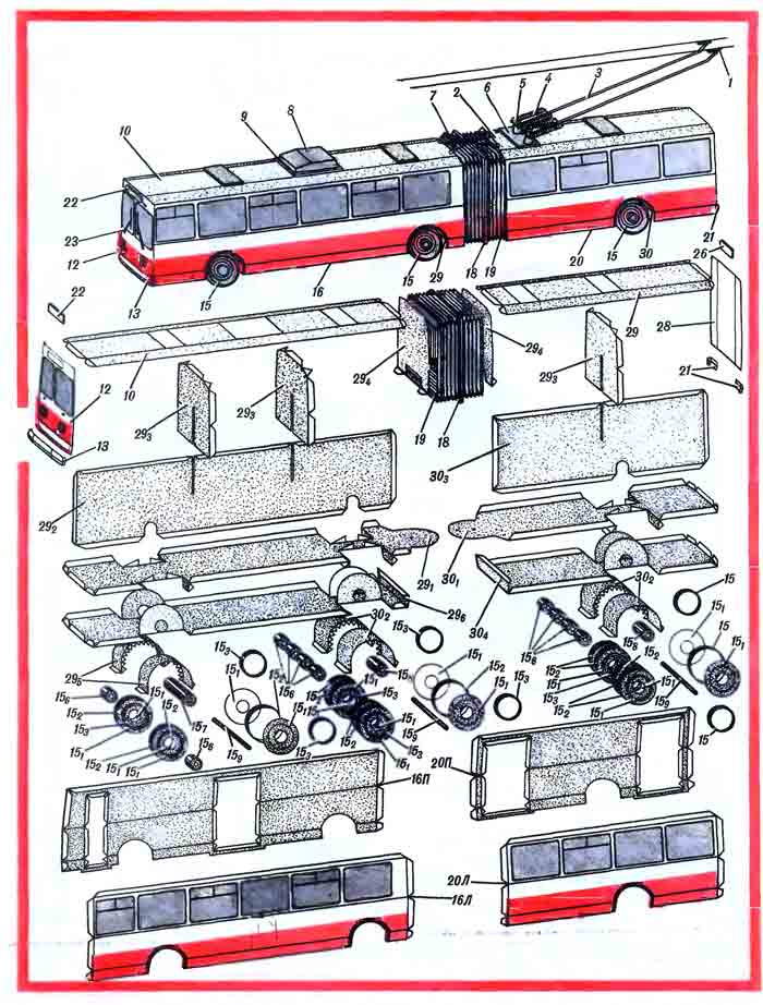 Тролейбус, музей на столе, модель из бумаги