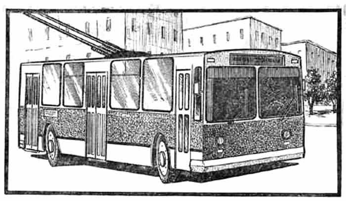Тролейбус ЗИУ-9Б, модель из бумаги, музей на столе