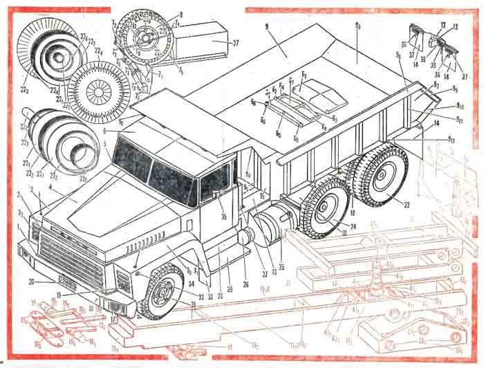 Самосвал Краз 251, модель из бумаги