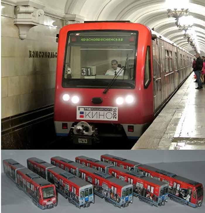 Московское метро, 6 вагонов, музей на столе, модель из бумаги