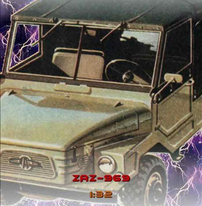 ZAZ-969-1