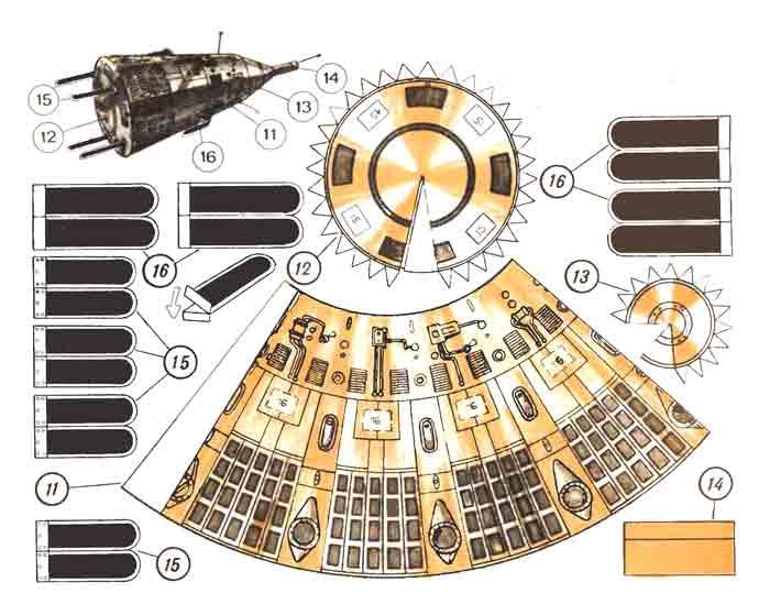 Зонд Луна, Зонд Спутник музей на столе, модель из бумаги