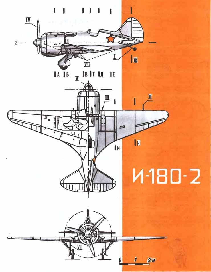И-180, самолёт, приемник Ястребка, модель из бумаги, музей на столе