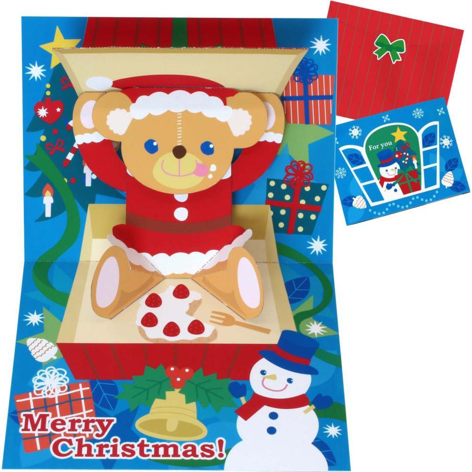 Новогодняя объёмная открытка с Мишкой своими руками