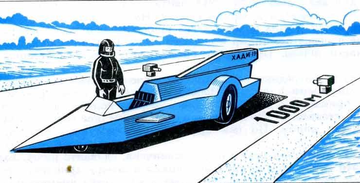 ХАДИ-13-Э, модель из бумаги, гоночный автомобиль, музей на столе