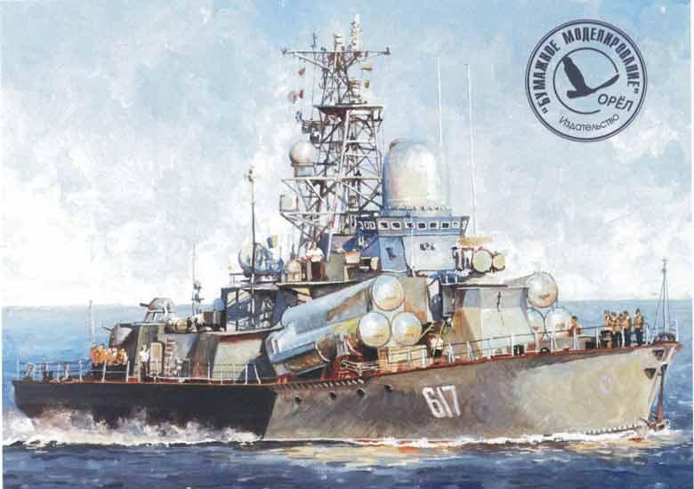 """Малый ракетный корабль """"Мираж"""", модель из бумаги, музей на столе"""