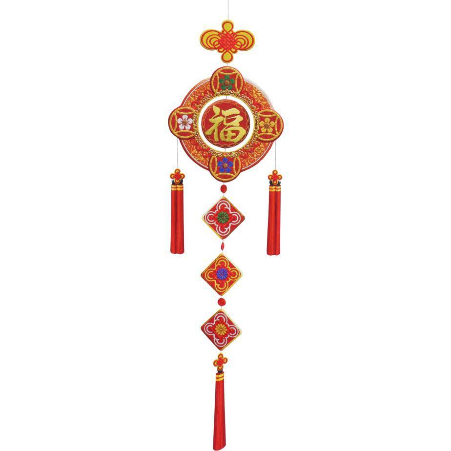 Новогоднее японское украшение на ёлку, талисман богатства, своими руками из бумаги