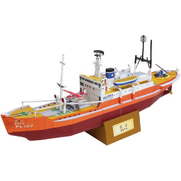 """Японский антарктический спасательный ледокол """"Соя"""", модель из бумаги, музей на столе"""