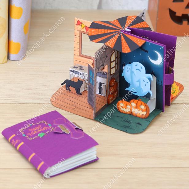 миниатюрная POP-UP книга Хэллоуин, сделать из бумаги